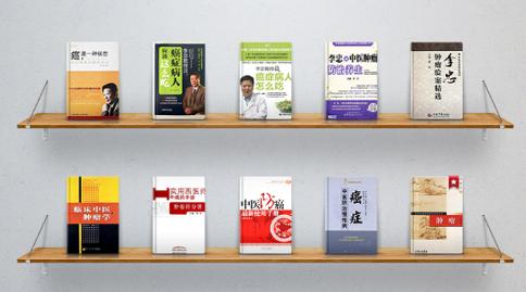 李忠教授主编和参编书籍及发表的文章汇总