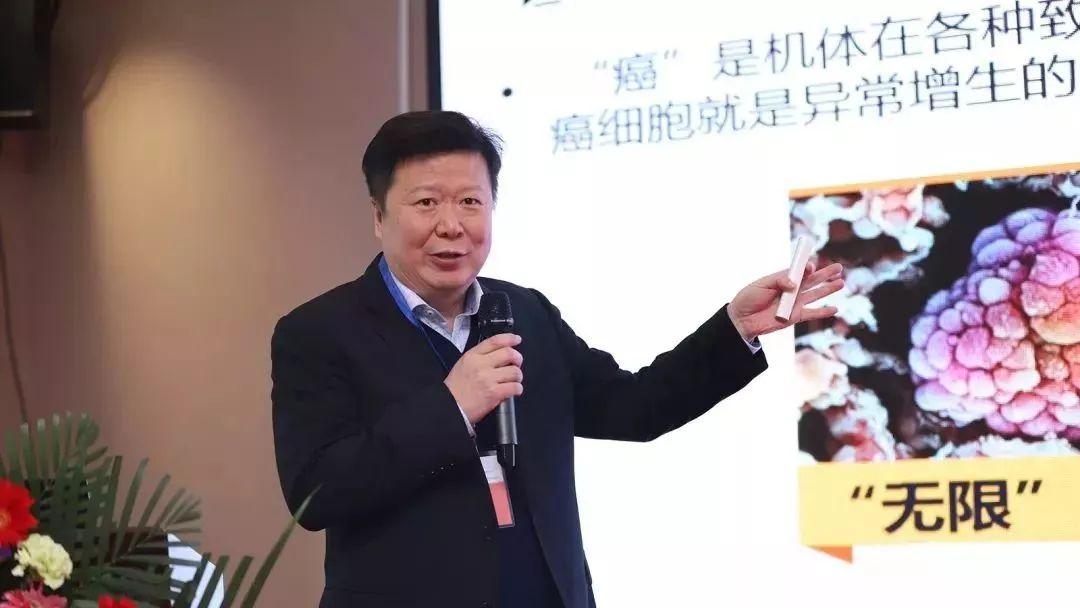 """李忠教授分享的主题报告《中医临床治癌中的""""道、法、术""""》获得了多位专家的共识,掌声经久不息"""