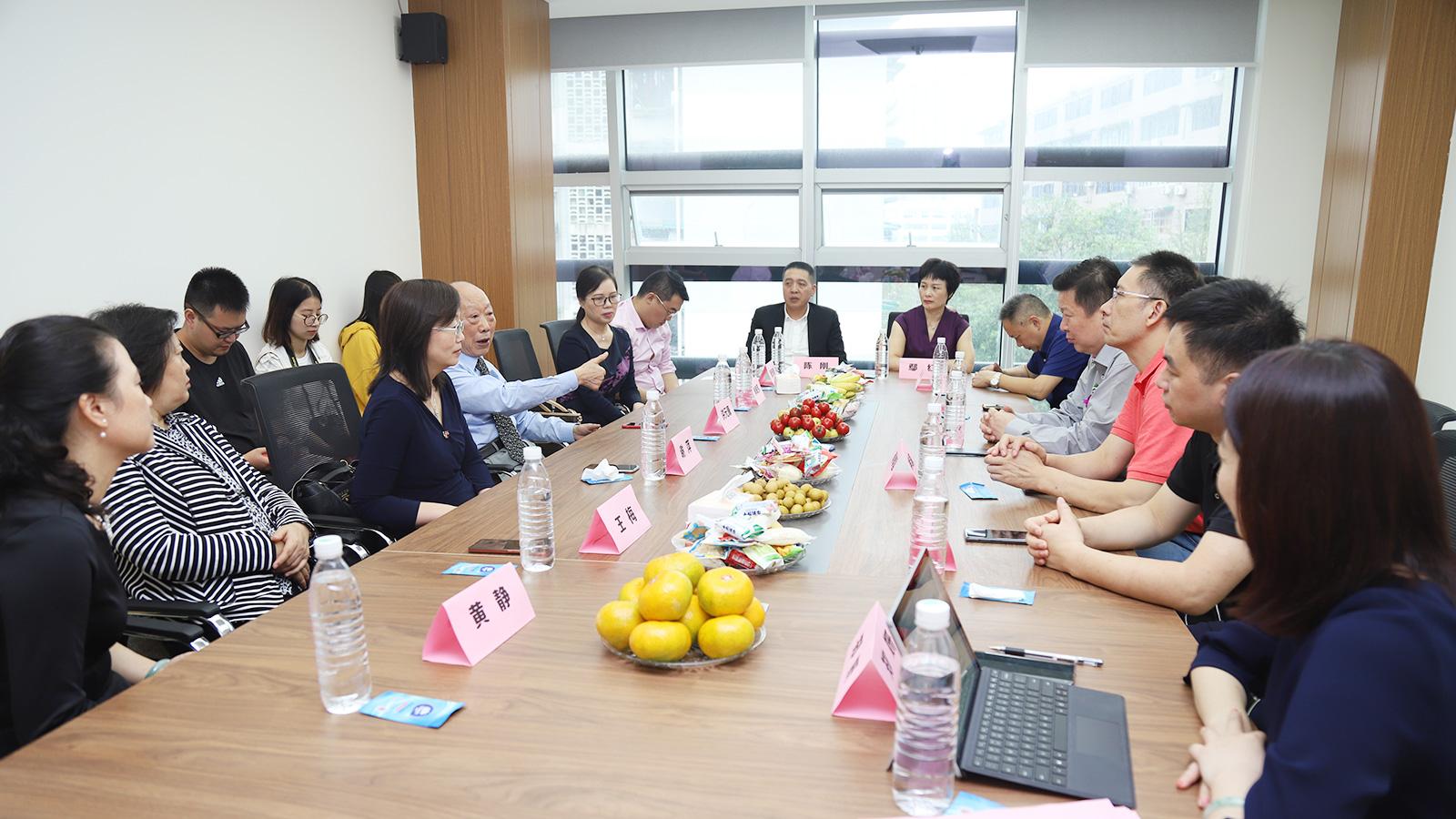 北京、四川专家共研中医药继承创新·协同发展