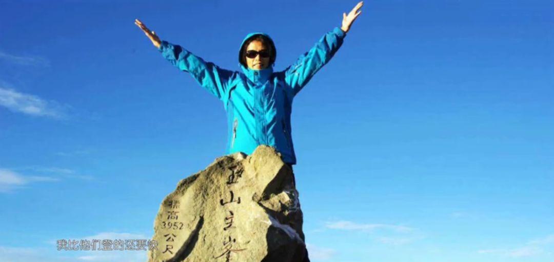 曾经她是预言只有一年生命的卵巢癌患者,现在她是勇于攀登3952米高峰的勇士